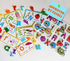 Μαθαίνοντας εύκολα το αλφάβητο! http://abeautymom.blogspot.gr/2015/03/montessori-4.html  #child #kid #toddler #toys #playing #playandlearn #alphabet #montessori #puzzle #momblogger #mommyblogger #abeautymom
