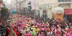 Φλας μπακ στις Βασίλισσες του Πατρινού Καρναβαλιού από τότε που ήταν γυμνόστηθες μέχρι σήμερα– Δείτε φωτό Dolores Park, Street View, Travel, Viajes, Destinations, Traveling, Trips