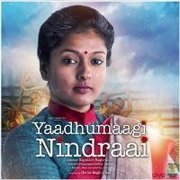 Yaadhumaagi Nindraai 2017 Tamil Movie Mp3 Songs Download Isaimini Kuttyweb Mp3 Song Download Mp3 Song Songs
