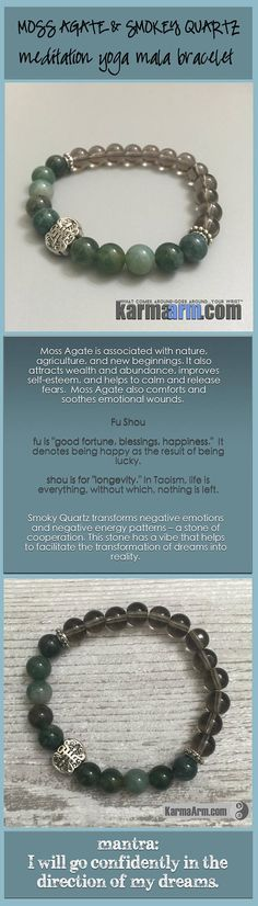 Smoky Quartz transforms negative emotions and negative #energy patterns – a stone of cooperation. #Smoky #Quartz is said to help overcome #depression, #nightmares and #stress.   #Beaded #Beads #giftsforhim #Bracelet #Bracelets #Buddhist #Chakra #Charm #Crystals #Energy #gifts #Handmade #Healing #Jewelry #Kundalini #LawOfAttraction #LOA #Love #Mala #Meditation #Mens #prayer #Reiki #Spiritual #Stacks #Stretch #Womens #Yoga #YogaBracelets #fertility #wisdom #Lucky
