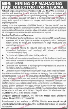 Northern Power Generation Company Limited Jobs  In