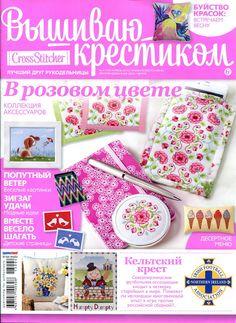 Gallery.ru / Фото #1 - ВК_04(105)_2013 г. - f-morgan