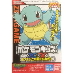 Pokemon 2013 Bandai Pokemon Kids X Y New Encounter Series Squirtle Figure