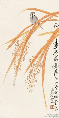 """【  齐白石 作品《稻雀图》 】 此画用温暖的赭黄色,以率意之笔,勾画出斜逸的稻茎,渲染出秋天的丰饶。略略几笔画出麻雀,歪头颤颤地立在稻茎上。画题:""""凡事只求过得去,丹青何必苦言工。"""""""