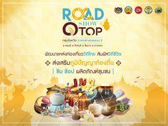กรมพัฒนาชุมชน ภาคกลางตอนบน2 งาน ROADSHOW OTOP แนวคิดพัฒนาแหล่งท่องเที่ยววิถีไทย สัมผัสวิถีชีวิต ส่งเสริมภูมิปัญญาท้องถิ่น Thai Design, Thai Style, Graphic Design Inspiration, Adobe Illustrator, Concept Art, Thai Rice, Banner, Ps, Illustration