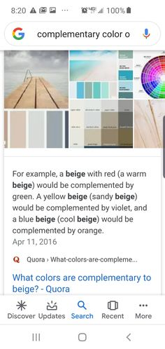 Wordly Gray, Beige, Warm, Orange, Cool Stuff, Green, Color, Cool Things, Colour