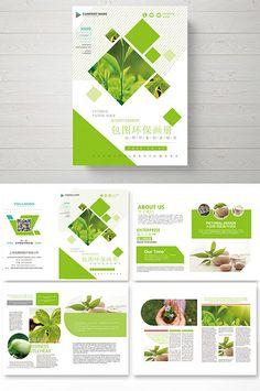 Simple and fresh natural environmental Brochure Graphic Design Brochure, Brochure Layout, Graphic Design Typography, Page Layout Design, Magazine Layout Design, Leaflet Design, Brochure Inspiration, Presentation Layout, Catalog Design