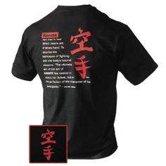 Karate Definition - Martial Arts T Martial Arts Clothing, Mma Clothing, Martial Arts Weapons, Heavy Bag Stand, Sparring Gear, Martial Arts Supplies, Mma Shorts, Martial Arts Workout, Gifts For An Artist