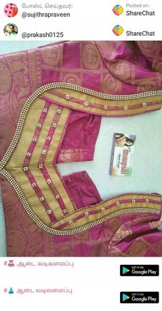 Blouse designs Patch Work Blouse Designs, Simple Blouse Designs, Silk Saree Blouse Designs, Stylish Blouse Design, Blouse Neck Designs, Designer Blouse Patterns, Sleeves Designs For Dresses, Radha Rani, Blouses