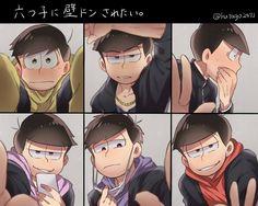 Osumatsu san imagines y comics Otaku Anime, Manga Anime, Anime Art, Kawaii Anime, Osomatsu San Doujinshi, Fanart, Another Anime, Ichimatsu, Hot Anime Guys