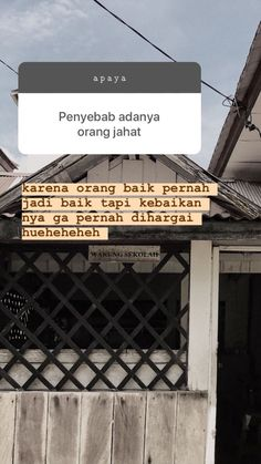 Tumblr Quotes, Text Quotes, Mood Quotes, Daily Quotes, Positive Quotes, Qoutes, Life Quotes, Quotes Lucu, Cinta Quotes