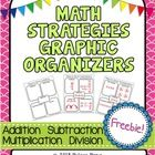 Free graphic organizers to help reinforce various ways of solving math problems.