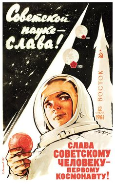 Long live Soviet science. Long life the Soviet man the First Astronaut. Postcard. PROPAGANDA collectible 1961 Moscow