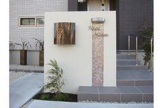 Shizuoka, My House, Garage Doors, Exterior, Landscape, Garden, Outdoor Decor, Home Decor, Houses