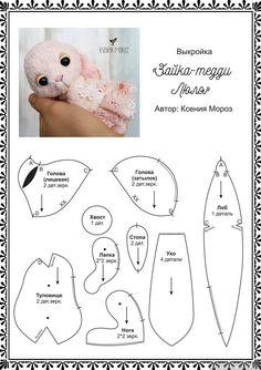 Нежная зайка от Ксении Мороз. / Зайки / Бэйбики. Куклы фото. Одежда для кукол