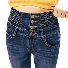 Картинки по запросу как увеличить джинсы в размере