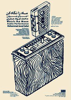 41-posterweb, Amirali Ghasemi