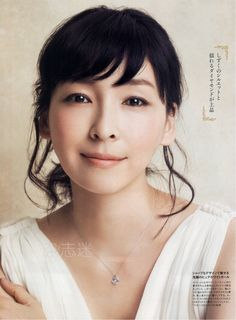 麻生久美子 Kumiko Asoh 1978- Japanese actress