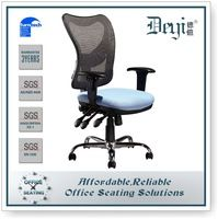 hot sales high strength fabric & mesh lumbar support staff executive office chair 5381C