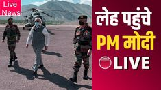 PM Modi In Leh Ladakh Today Breaking News PM Modi In Leh Ladakh  PM Modi... Leh Ladakh, Indian Girls Images, Live Tv, News, Google, Music, Youtube, Movie Posters, China