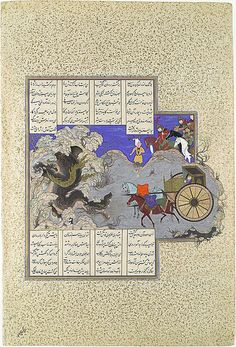 """Isfandiyar's Third Course: He Slays a Dragon"" folio from Shahnama (Book of Kings) of Shah Tahmasp, 1530"