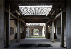 Traditional chinese courtyard interior architecture