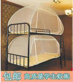 mosquito net bed mosquitoes and mosquito net on pinterest. Black Bedroom Furniture Sets. Home Design Ideas