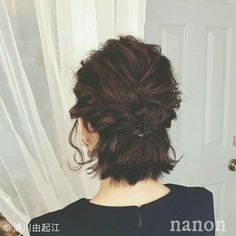 Short Hair Dos, Short Hair Styles, Hair Arrange, Dreadlocks, Make Up, Wedding, Beauty, Hair Ideas, Bob Styles