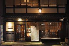 四条京町家 庭 - Google 検索