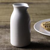 Portobello Jug from The White Company