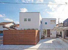 東和の家 | ソラマド写真集 Japanese Modern House, Random House, Curb Appeal, Exterior, Mansions, Architecture, House Styles, Building, Outdoor Decor