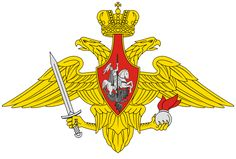Medium emblem of the Armed Forces of the Russian Federation - List of equipment of the Russian Ground Forces - Wikipedia Military Ranks, Military Insignia, Spetsnaz Gru, Military Satellite, Russian Air Force, Defence Force, Russian Federation, Coat Of Arms, Armed Forces