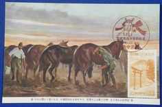 "1930's Sino-Japanese War Postcards ""Sino Japanese War / War Horses Festival ""…"