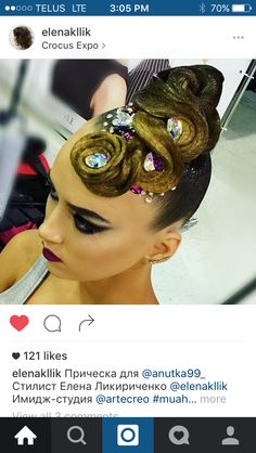 Ballroom competition hair