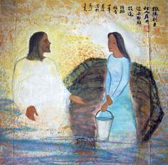 Women with Jesus at the well