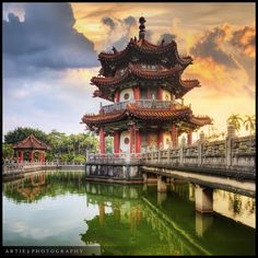 The Chinese Pagoda at 228 Peace Park in Zhongzheng District, Taipei, Taiwan :: HDR Taipei Travel, Asia Travel, Beach Travel, The Places Youll Go, Places To See, Chinese Pagoda, Asian Landscape, Templer, Hdr Photography