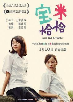 Cha Cha for Twins 2012/Taiwan/Jim Wang, Yi-Chien Yang