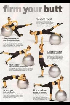 Ball butt workout