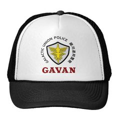 GUP Gavan the Space Sheriff Type 03 Hat. Kamen Rider Club and Space Cop Gavan the Galactic Union Police