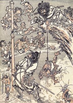 『鬼をいじめる鍾馗』 (China of God) is tease the demon Hokusai, Japanese Mythology, Japan Tattoo, Samurai Warrior, Korean Art, Monster Art, Japanese Painting, Irezumi, Japan Art