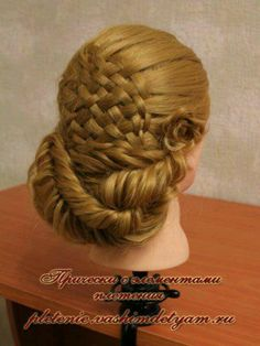 Basket weave and fishtail