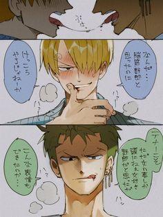 One Piece Crew, One Piece Ship, One Piece Comic, One Piece Anime, Fanarts Anime, Anime Manga, Cartoon Network Fanart, Fanfiction, I Love You Drawings
