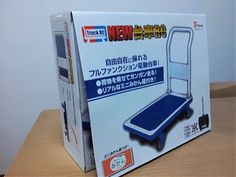 RC REMOTE CONTROL CART FULL FUNCTION FOLDING HAND CART NEW GADGET JAPAN VERY USEFULL EASY LIFE: MiruGadget.com
