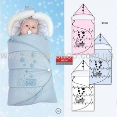 Baby Sleep Bag Diy Blankets 55 New Ideas Quilt Baby, Baby Boy Quilt Patterns, Diy Baby Blankets No Sew, Diy Blankets, New Baby Announcements, Baby Nursery Themes, Diy Baby Gifts, Baby Girl Birthday, Baby Sewing
