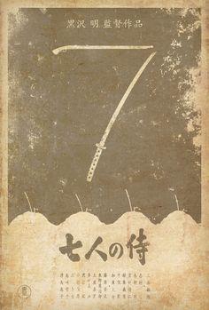 Seven Samurai Poster by Adam Rabalais
