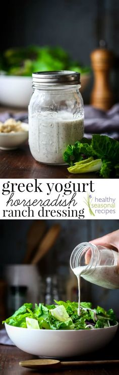 Ranch Salad Dressing made with Greek Yogurt and horseradish Naturally gluten-free and only 47 calories per serving!  Healthy Seasonal Recipes | Katie Webster