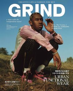 Tyler The Creator on the the cover of Grind rocking the new Nike x Comme des Garcons Air Max The shoes are still in stock on retailed for Tyler The Creator, Sup Girl, Arte Hip Hop, Odd Future, Magazine Ads, Magazine Covers, Billboard Magazine, Comme Des Garcons, Moda Masculina