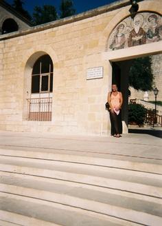 me destination cyprus