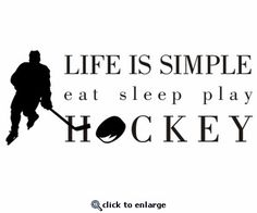 Hockey Wall Decals at Jack and Jill Boutique