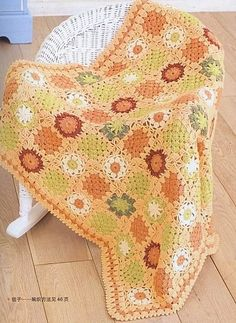 Multicolor Squares on Orange Background Baby Blanket free crochet graph pattern